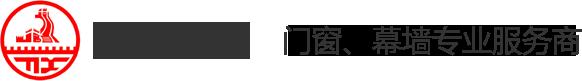 欢迎来到乐虎app下载长城复兴门窗乐虎国际app官网工程有限公司网站!